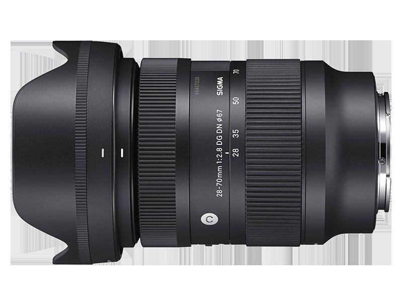 sigma-28-70mm-f2.8.jpg